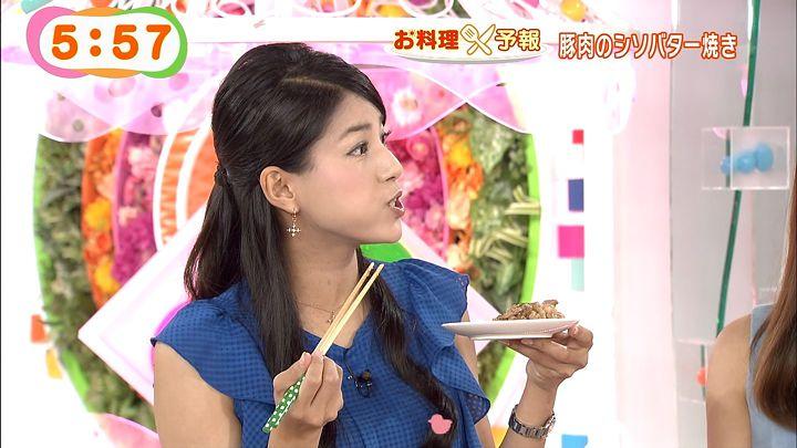 nagashima20140826_11.jpg