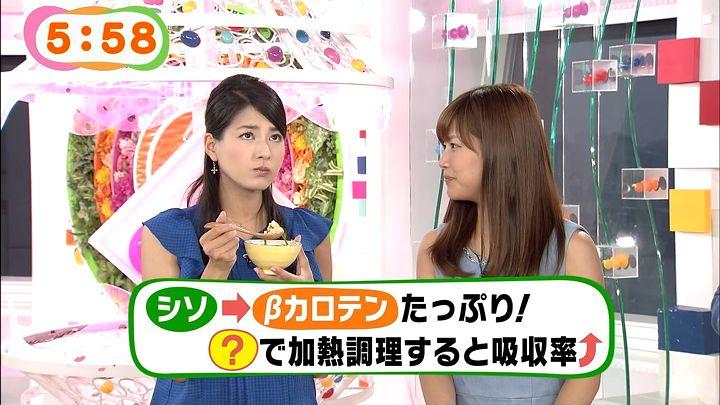 nagashima20140826_14.jpg