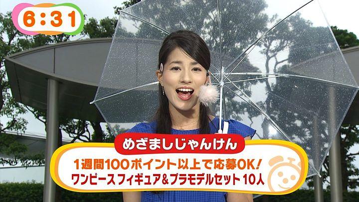 nagashima20140826_17.jpg