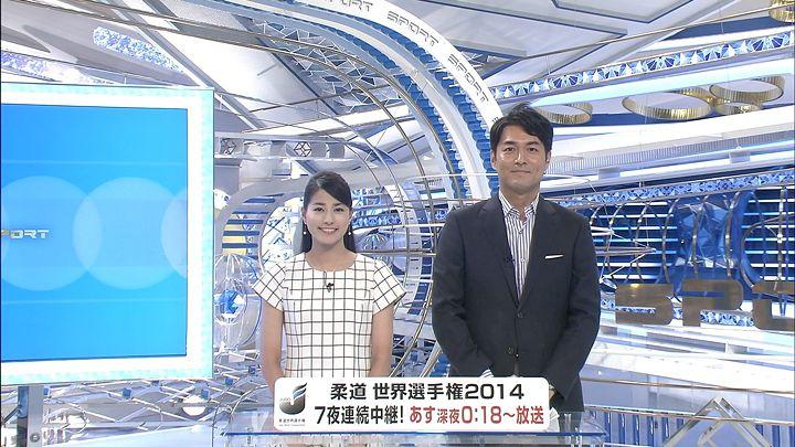 nagashima20140828_25.jpg