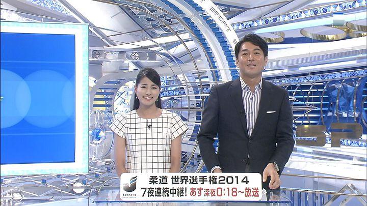 nagashima20140828_32.jpg