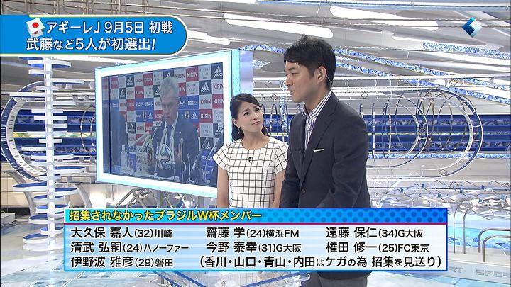 nagashima20140828_34.jpg