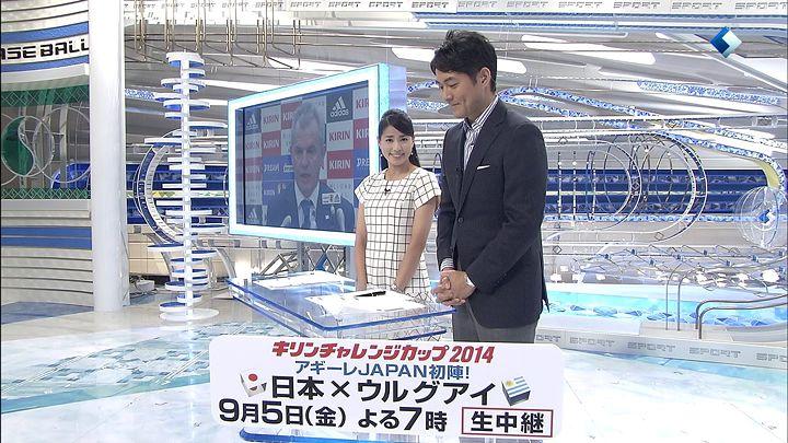nagashima20140828_35.jpg