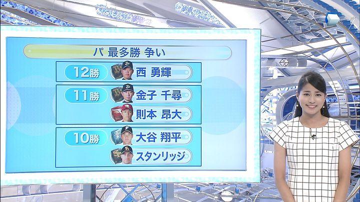 nagashima20140828_37.jpg
