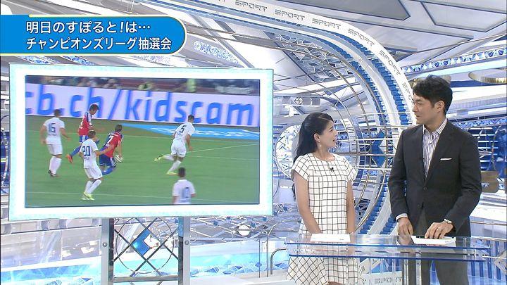 nagashima20140828_40.jpg