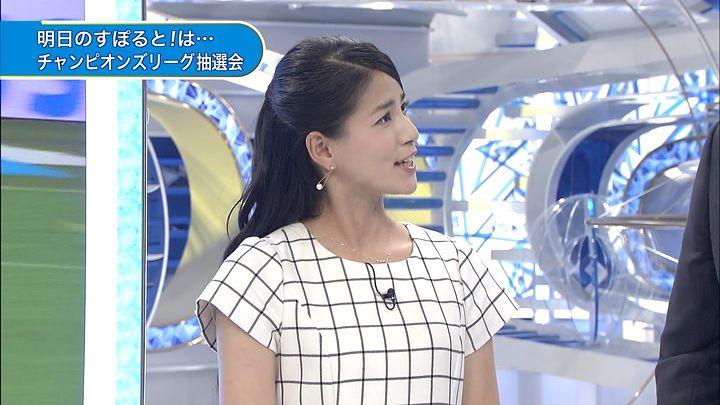 nagashima20140828_41.jpg