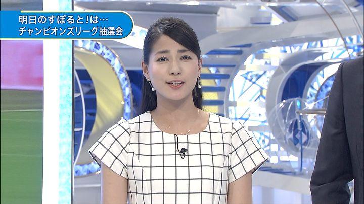 nagashima20140828_42.jpg