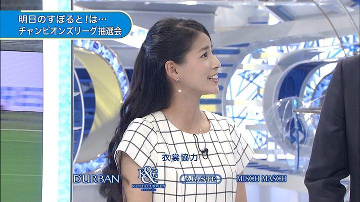nagashima20140828_43.jpg