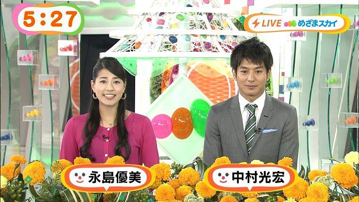 nagashima20140829_02.jpg