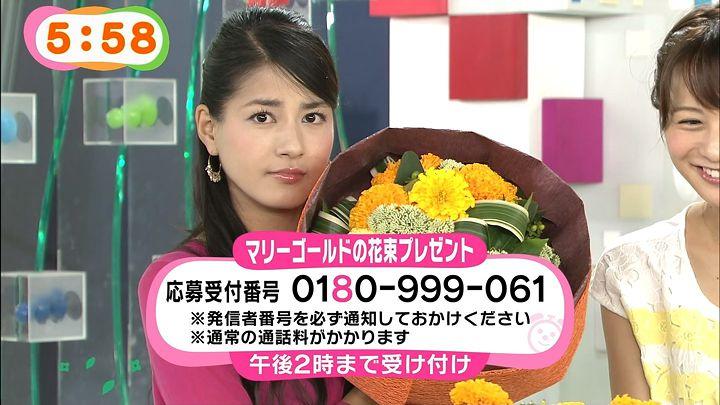 nagashima20140829_13.jpg