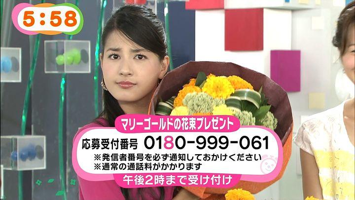 nagashima20140829_14.jpg
