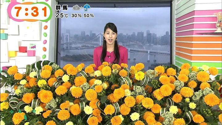 nagashima20140829_27.jpg