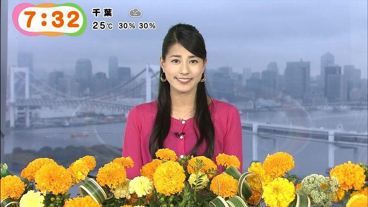 nagashima20140829_28.jpg