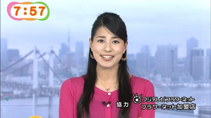 nagashima20140829_30.jpg