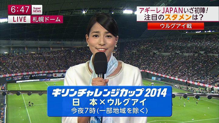 nagashima20140905_04.jpg