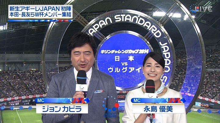 nagashima20140905_07.jpg