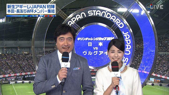 nagashima20140905_08.jpg