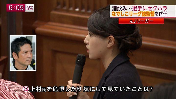 nagashima20140912_03.jpg