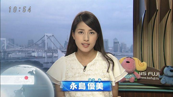 nagashima20140913_02.jpg