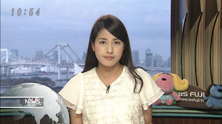 nagashima20140913_04.jpg