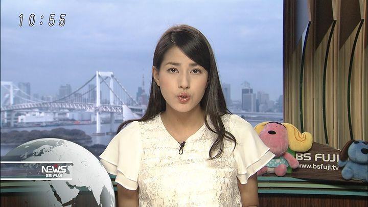 nagashima20140913_06.jpg
