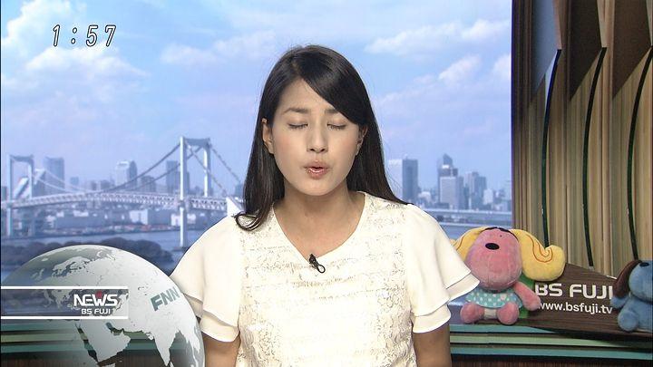 nagashima20140913_12.jpg