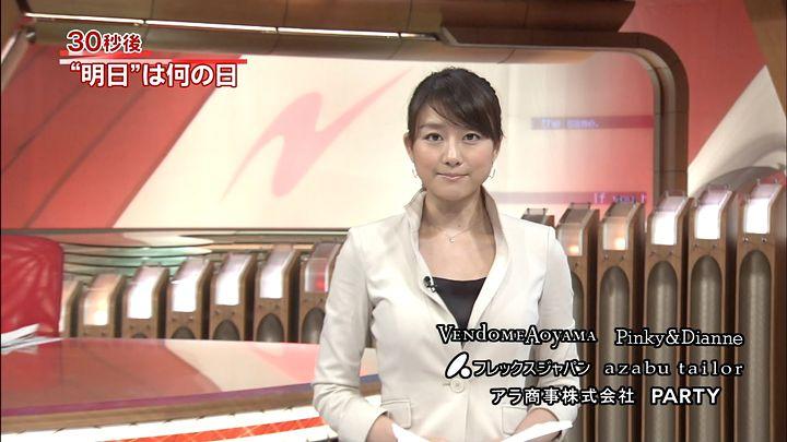 oshima20140715_11.jpg