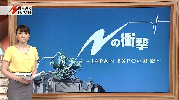 oshima20140723_05.jpg