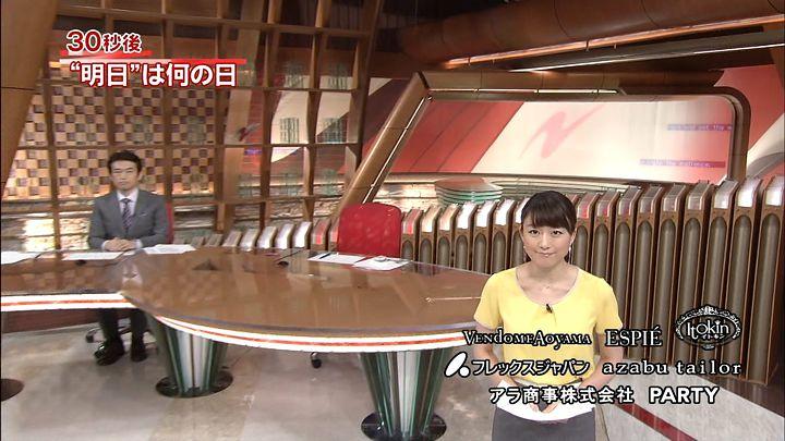 oshima20140723_13.jpg