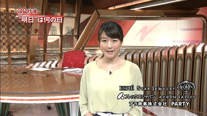 oshima20140728_13.jpg