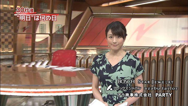 oshima20140812_12.jpg