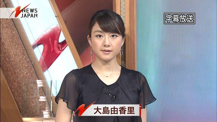 oshima20140815_02.jpg