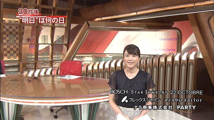 oshima20140815_12.jpg