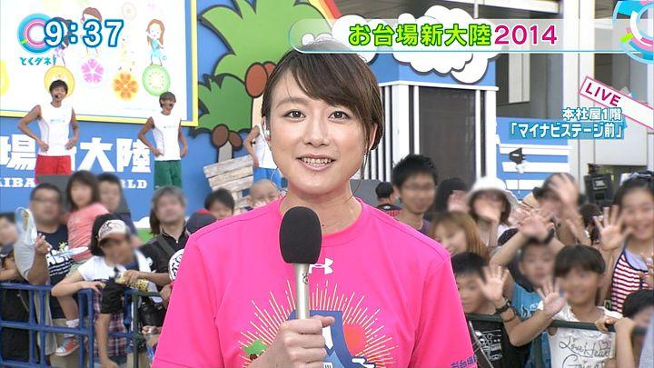 oshima20140818_04.jpg