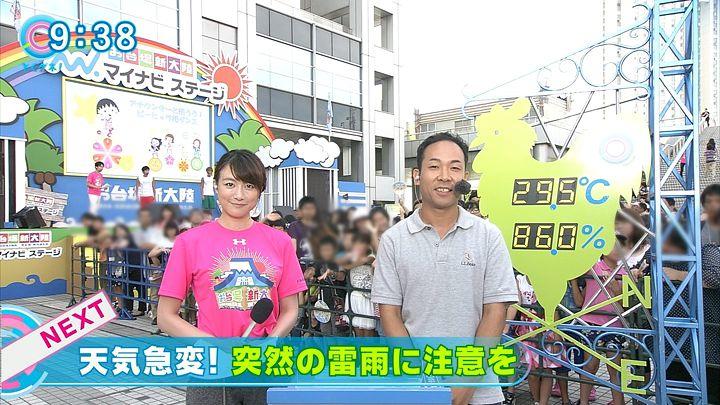 oshima20140818_08.jpg