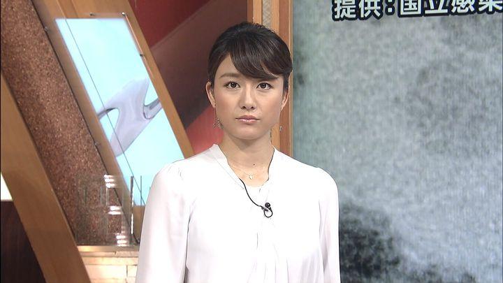 oshima20140901_01.jpg