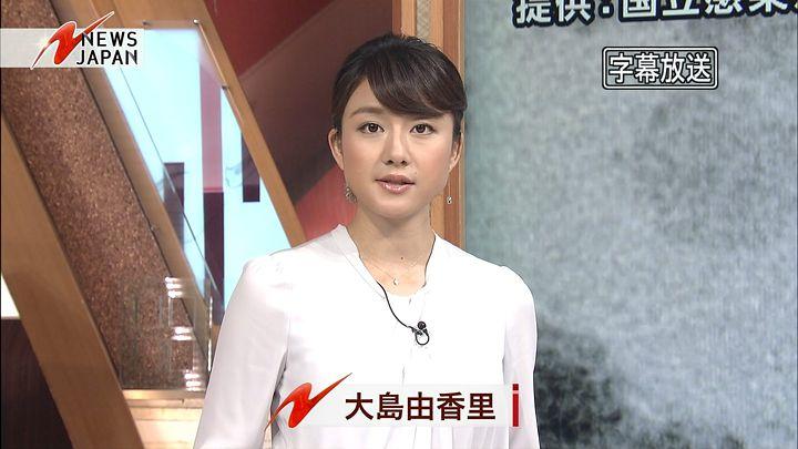 oshima20140901_02.jpg