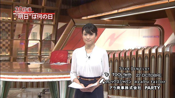 oshima20140901_15.jpg