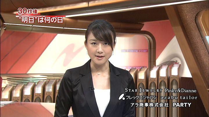 oshima20140905_17.jpg