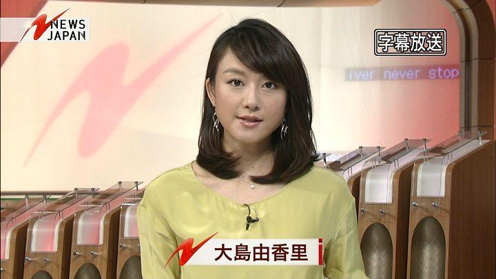oshima20140910_02.jpg