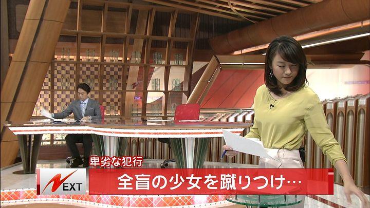 oshima20140910_08.jpg