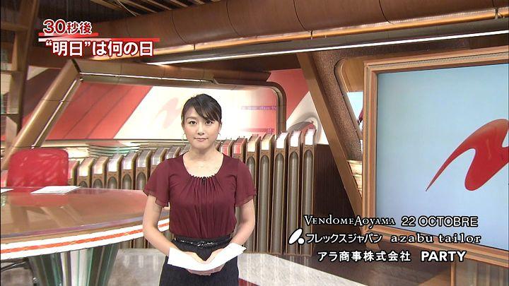 oshima20140911_15.jpg