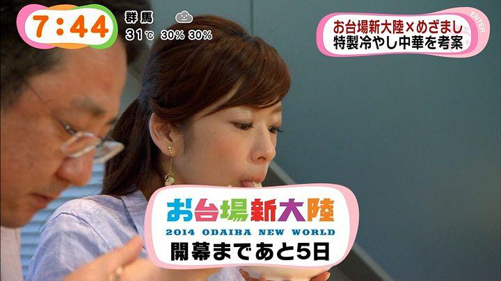 shono20140714_21.jpg