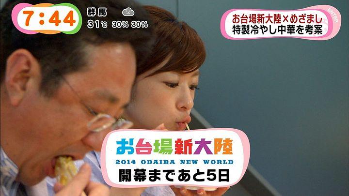 shono20140714_22.jpg