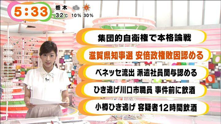 shono20140715_03.jpg