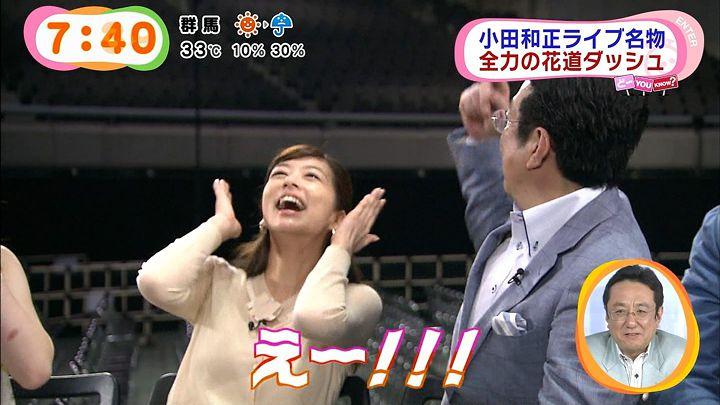 shono20140716_20.jpg