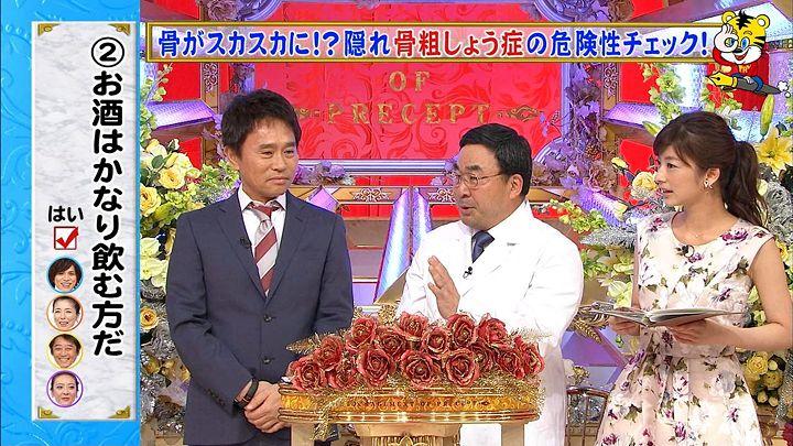 shono20140718_13.jpg