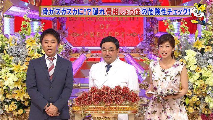 shono20140718_14.jpg