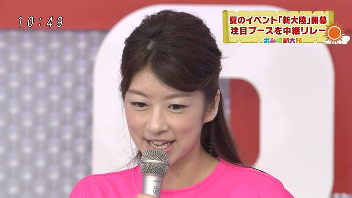 shono20140719_01.jpg