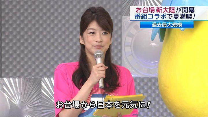 shono20140719_05.jpg